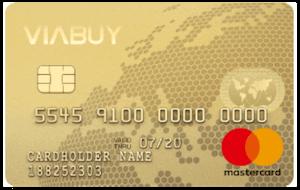 VIABUY Prepaid Mastercard Gold